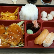 Bento-Box - Lachs Teriyaki - WOW - Wien