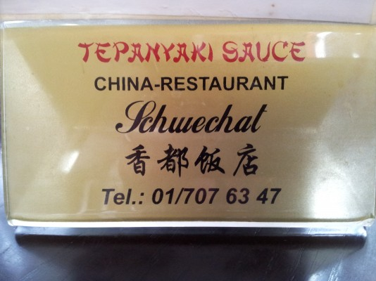 China Restaurant Schwechat - Schwechat