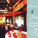 China Restaurant Imperator Visitenkarte