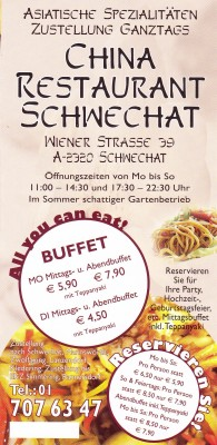 China Restaurant Schwechat Flyer Seite 1 - China Restaurant Schwechat - Schwechat