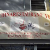 Chinarestaurant Yu - Wien