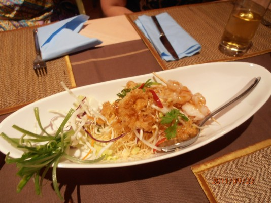 ??? - Thai Kitchen Restaurant - Wien
