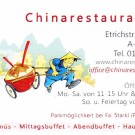 China Restaurant Yu Visitenkarte