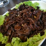 Bulgogi - Lucky Food - Schwechat