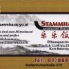 Chinarestaurant Stammhaus