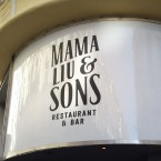 Mama Liu and Sons - Wien