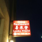 Lokalaußenwerbung - China-Restaurant Lucky Friend - Wien