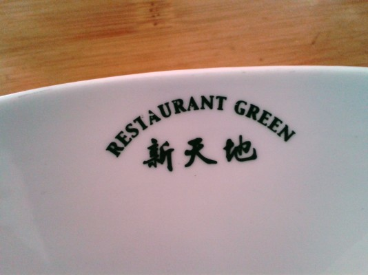 Green 1020 - Branding am Geschirr - Restaurant Green - Wien