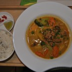 Curry mit Huhn - Xin Chao Vietnamese Cuisine - Wien