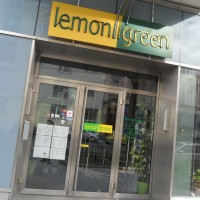 Lemon green - Wien