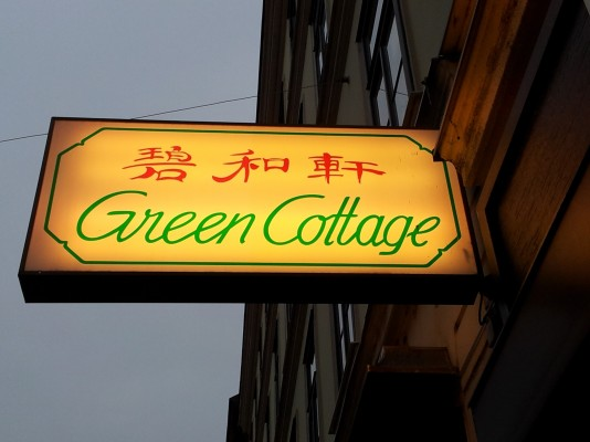 Green Cottage - Wien