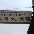 China Restaurant Imperator Außenreklame