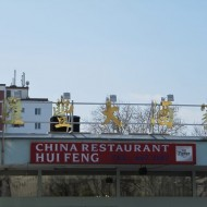 China-Restaurant Hui-Feng - Wien