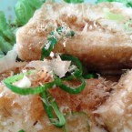 Gold Rock - Agedashi Tofu (EUR 3,90) - Gold Rock - Wien