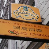 China Restaurant Quo Ching Leuchtreklame - Quo Ching - Wien