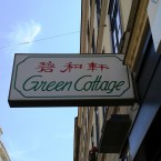 Green Cottage Lokalaußenreklame - Green Cottage - Wien