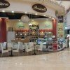 Gelateria Ponticello - G3 Shopping Resort Gerasdorf