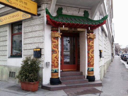 China Restaurant Quo Ching Lokaleingang - Quo Ching - Wien