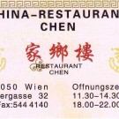 China Restaurant Chen - Visitenkarte