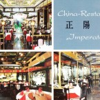 China Restaurant Imperator Postkarte - China-Restaurant Imperator - Wien
