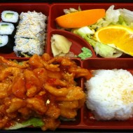 Malay Chicken Bento - BOK - Wien
