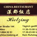 China Restaurant Hietzing - Visitenkarte