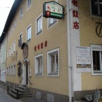 China Restaurant Da-Li - Bregenz