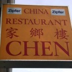 China Restaurant Chen Aussenreklame - China Restaurant Chen - Wien