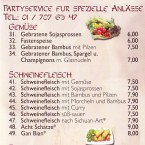 China Restaurant Schwechat Flyer Seite 3 - China Restaurant Schwechat - Schwechat