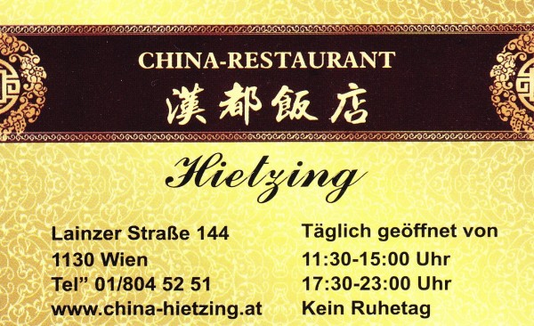 China Restaurant Hietzing Visitenkarte China Restaurant