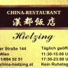 China Restaurant Hietzing