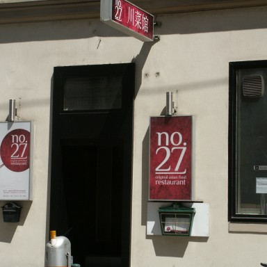Chinarestaurant No. 27 - Wien