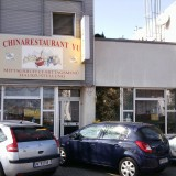 China Restaurant Yu Lokalaußenansicht - Chinarestaurant Yu - Wien