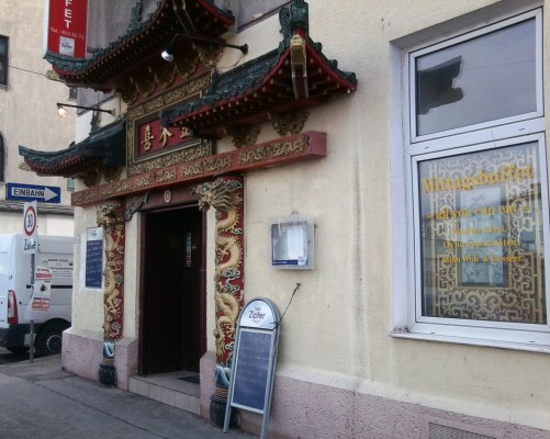 China-Restaurant Lucky Friend Lokaleingang - China-Restaurant Lucky Friend - Wien