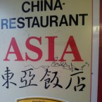 China-Restaurant Asia - Eisenstadt