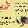 Chinarestaurant Duft