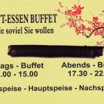 China Restaurant Duft Visitenkarte-02 - Chinarestaurant Duft - Wien