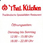 Thai Kitchen Visitenkarte - Thai Kitchen Restaurant - Wien