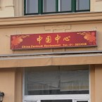 Restaurant Chinazentrum - Wien