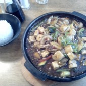 MAPO TO-FU - Chang Asian Noodles - Wien